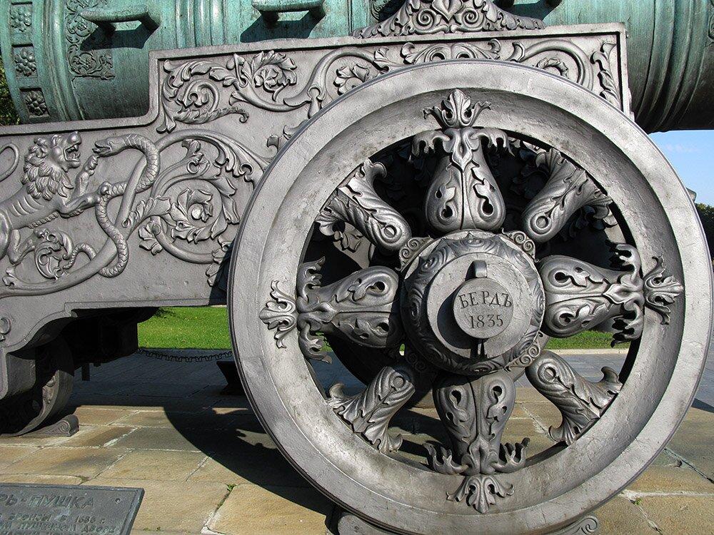 Деталь чугунного лафета Царь-пушки
